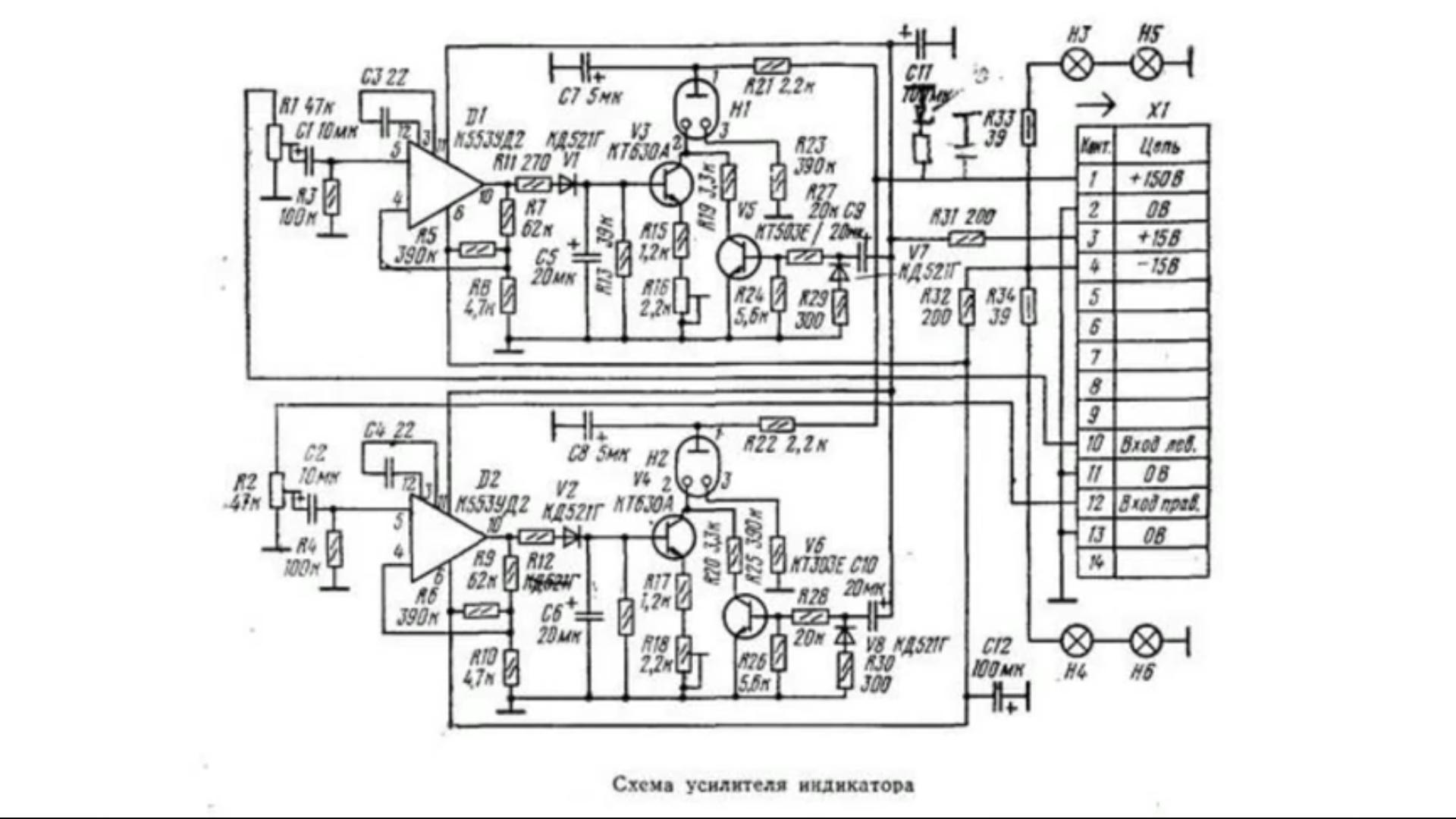 vu-meter schaltung