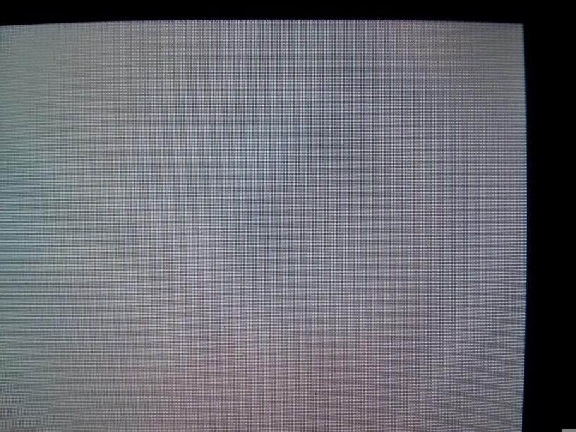 Pixelfehler Reparieren