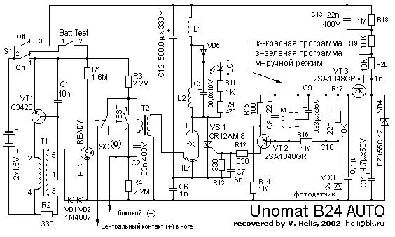 Funktionsweise Thyristorabschaltung im Blitzgerät - Mikrocontroller.net