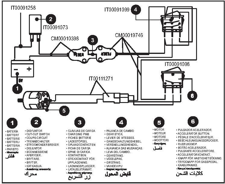 unterspannungs abschaltung 6v. Black Bedroom Furniture Sets. Home Design Ideas