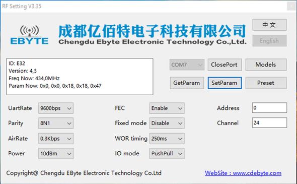 RFM95 LoRa Funkmodule Erfahrungswerte - Mikrocontroller net
