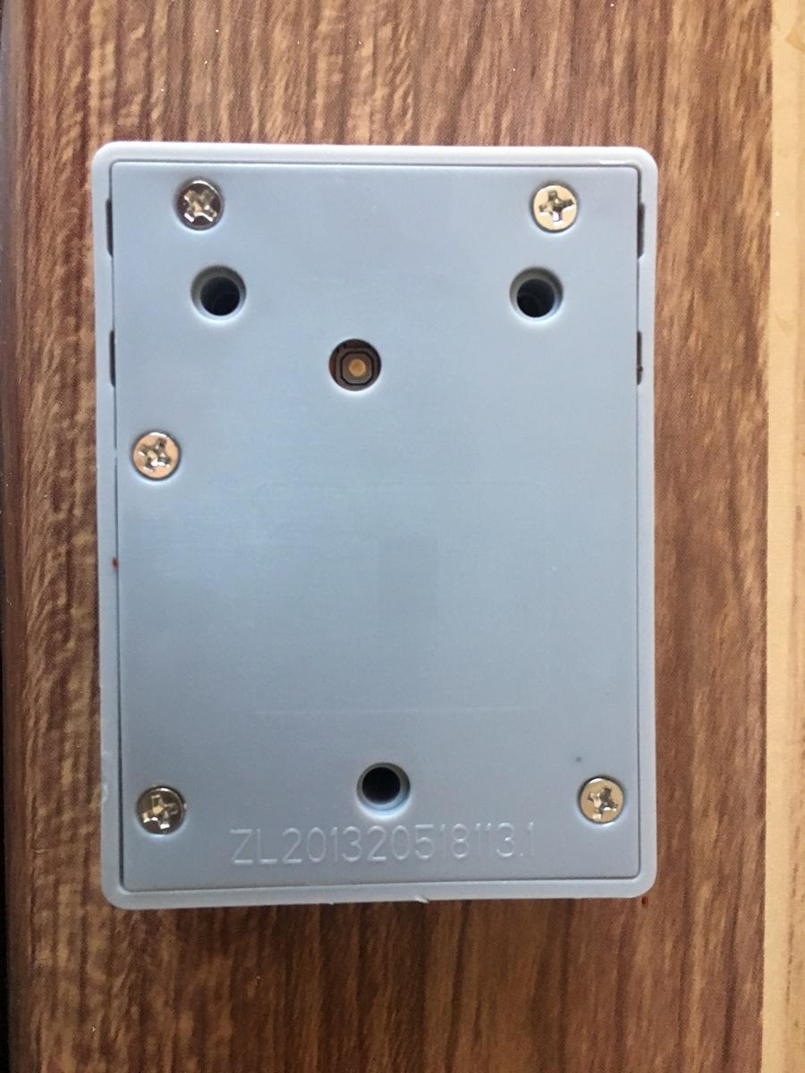 Großzügig Passives Zugangssystem Galerie - Schaltplan Serie Circuit ...