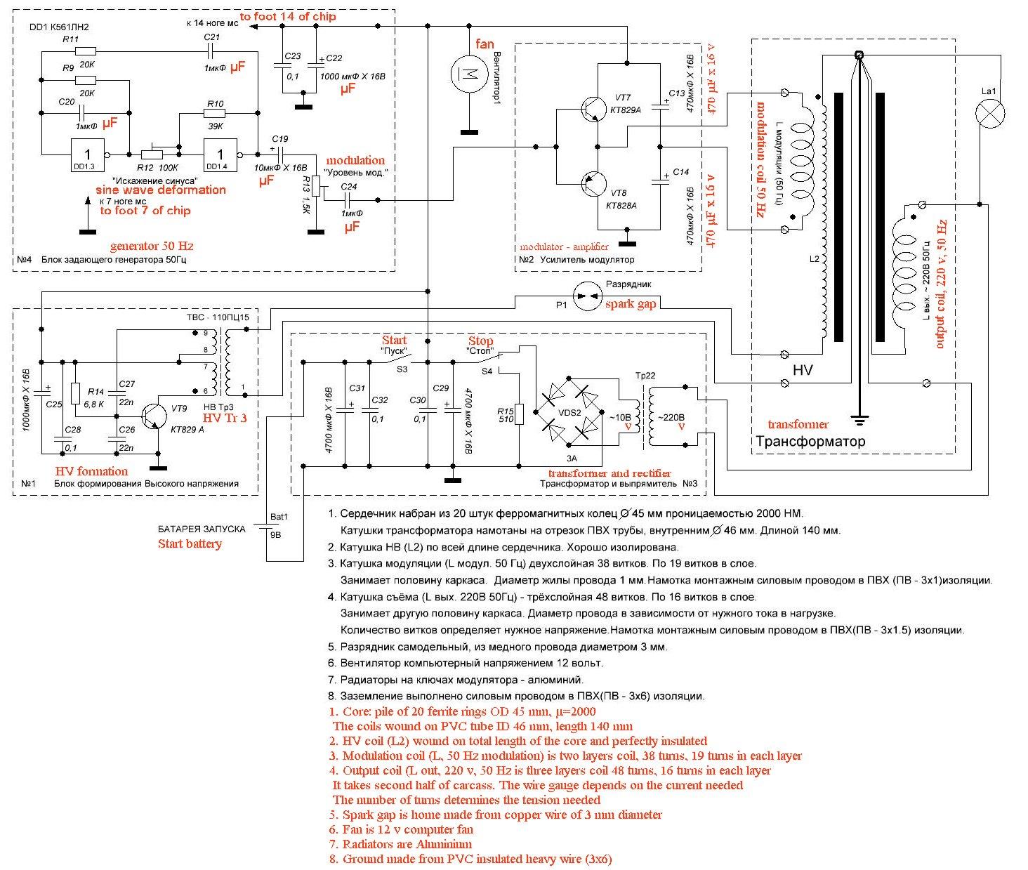 Kapanadze Schaltung Mikrocontroller Net