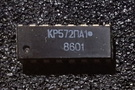 preview image for KR572PA1.jpg