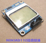 preview image for nk5110_display.jpg